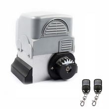 AC Powerful Door Motor Automatic Sliding Gate Opener