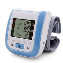 New watch type of wrist blood pressure monitor