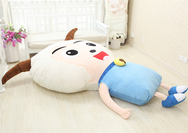 Chinese Pleasant Sheep Beanbag Washable Tatami Mattresses Cartoon Bed Cute Gift