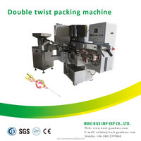 high speed ball lollipop packing machine automatic ball double twist wrapping machine