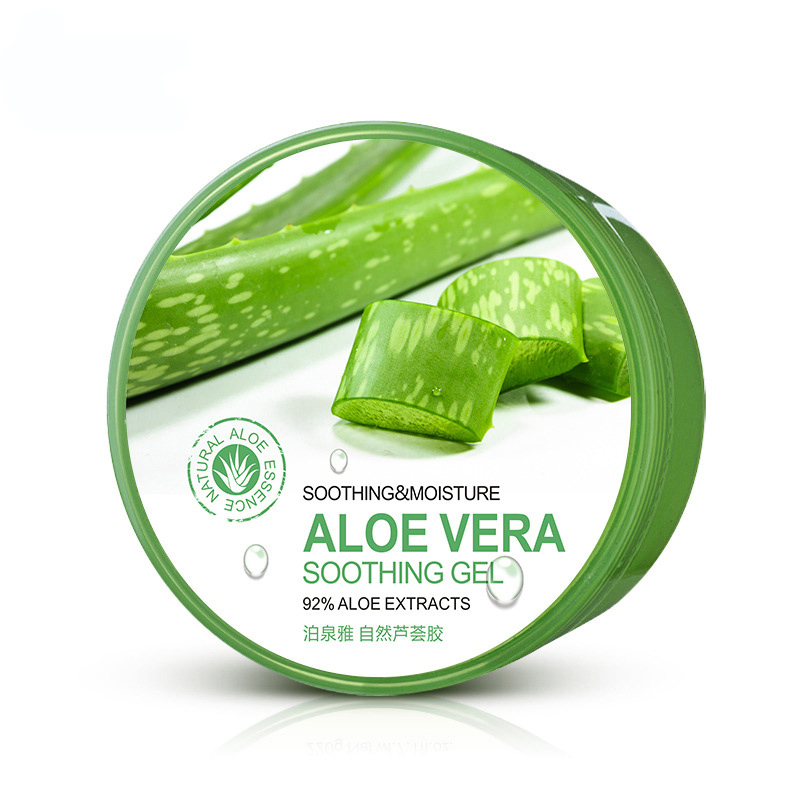 Lasting Misturizing Hrydrating Aloe Vera Soothing Gel Sleeping Facial Mask For Skin Care