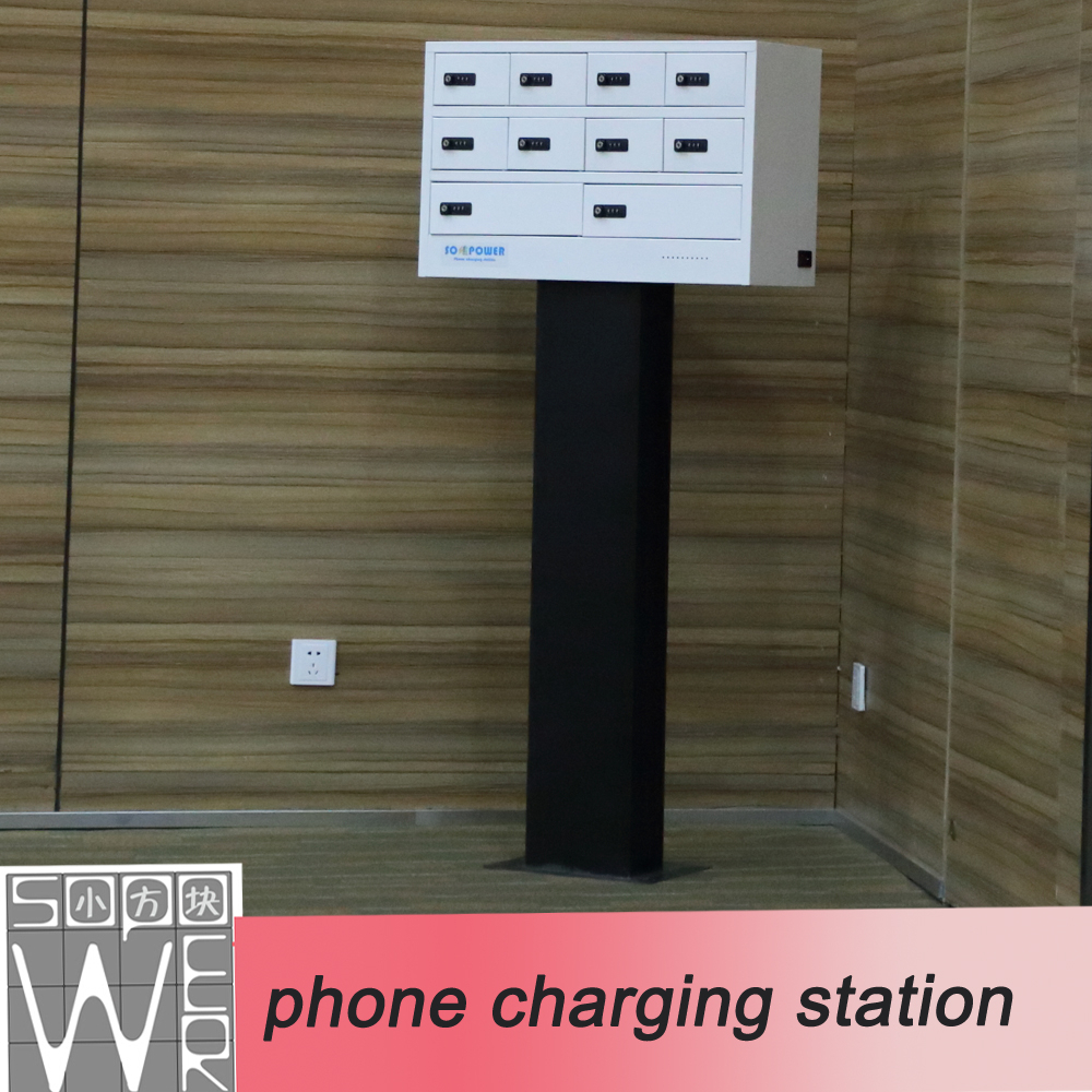 mobile phone charging station 9 docks 2014 new design <strong>portable</strong> solar charging station