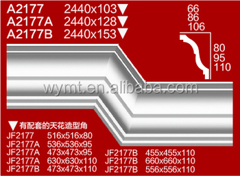 Fireproof Gypsum Decorative Cornice /Silicon Mould for Gypsum cornice