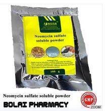 Veterinary medicine 5% 10% Neomycin sulfate soluble powder for poultry
