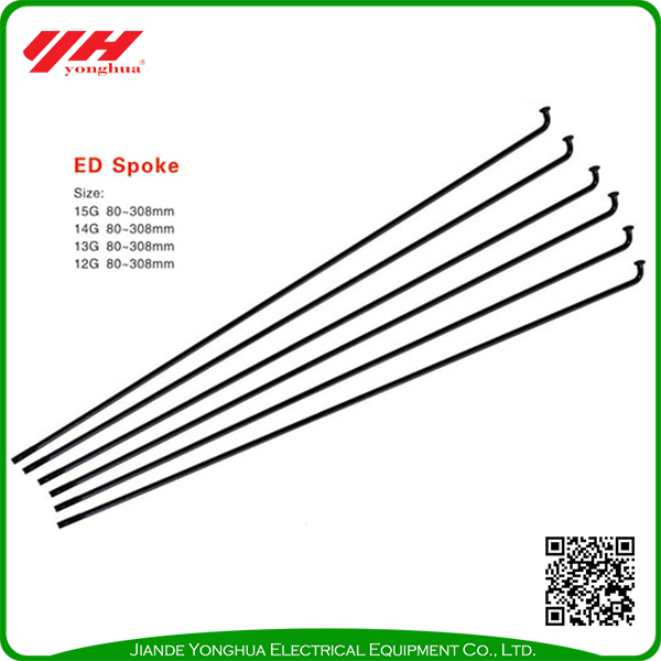 wholesale electric bicycle parts wheel spokes