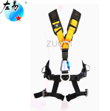 Factory direct sale new type for CE climbing harness fall protection