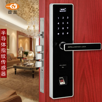 2015 new products Korean design fingerprint door lock RFID password keypad lock