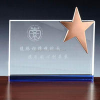 new & fashion gold star 3d engraved crystal awards and trophies printing color clear crystal business gift awards and trophies
