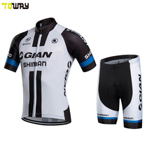 china custom woman cycling jersey customised