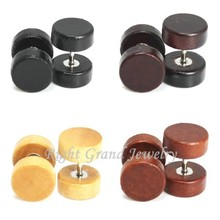 12mm Organic Ear Piercing Brown Color Fake Plug Wood