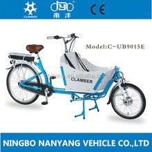 UB9015E Step Through CLassic Electric Bicycle