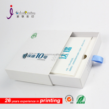 creative package box printed custom printed wrapping paper gift packaging box