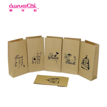 Cheap Custom Logo Printed Unique Cute Grocery Paper Bag With Handles