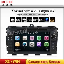 MTK In dash 2 din 7 inch touch screen car dvd player with gps bluetooth auto stereo for 2014 GEELY EC7