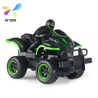 4 Channel mini Motorcycles Remote Control Toy RC Motorcycles XY-707
