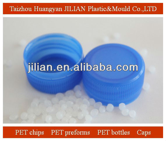PE plastic cap 30(25)MM PE compression cap for Spring water bottle