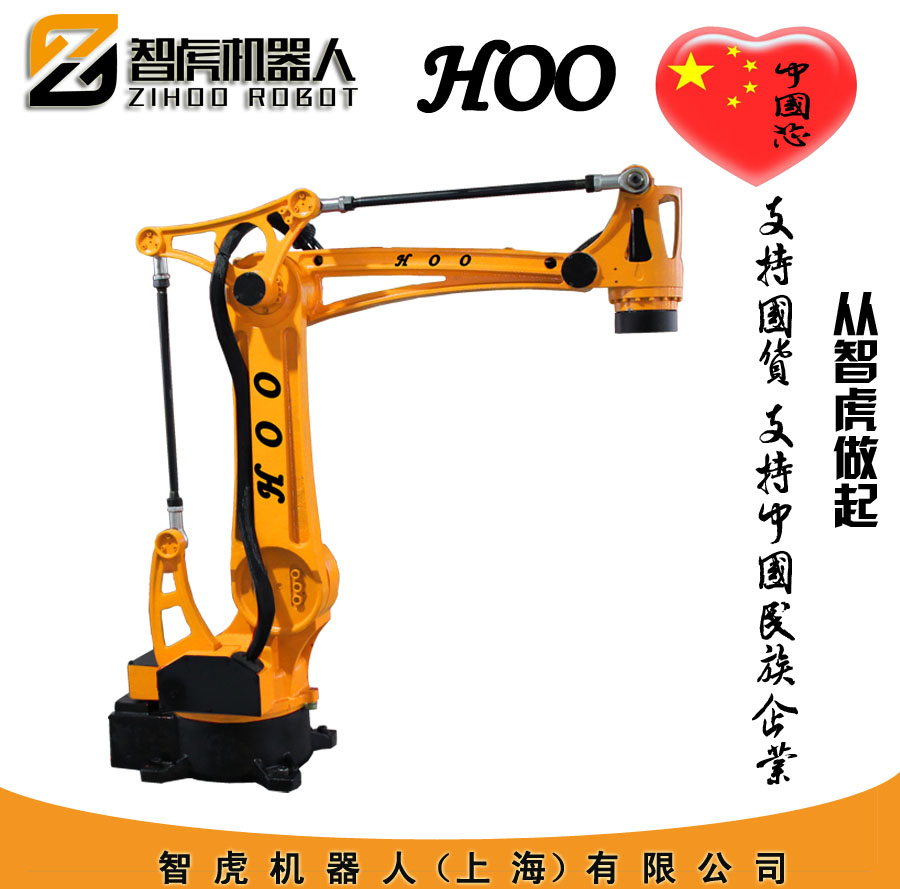 China industrial robots 10Kg 4 axis industrial robot