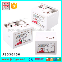 high quality money safe box in china