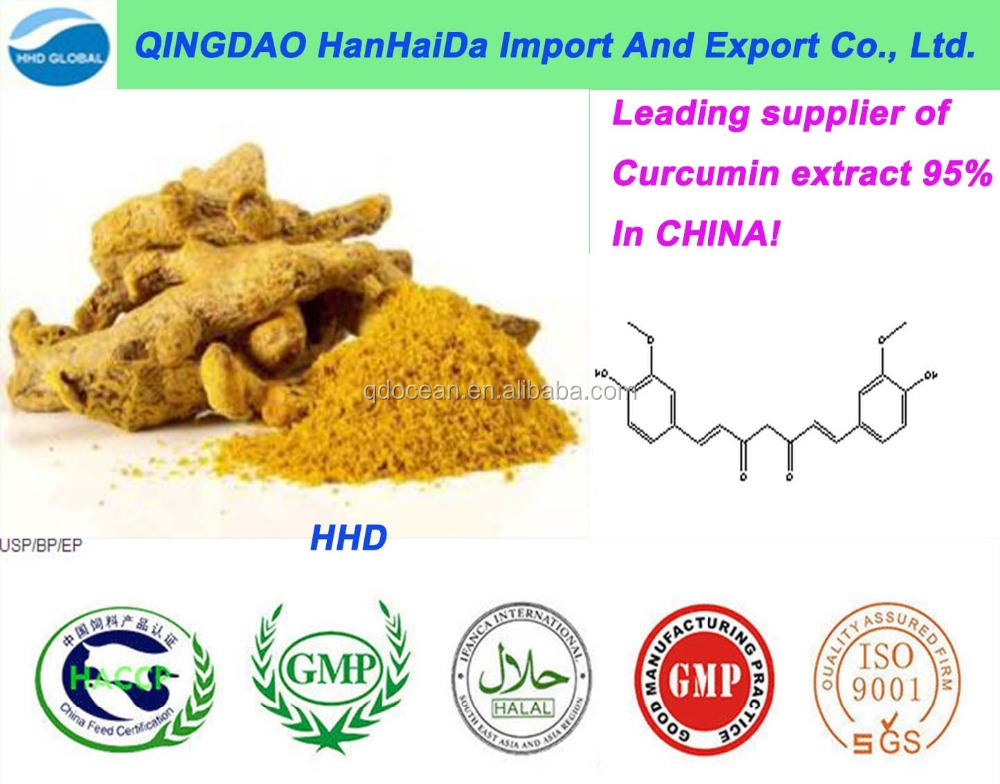 GMP factory supply 100% pure Turmeric Root Extract Powder curcumin 95% (CAS 458-37-7 )