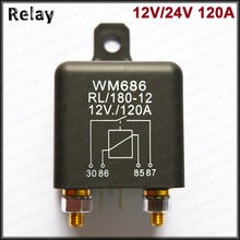 car latching relay 100 amp relay 12v 120a