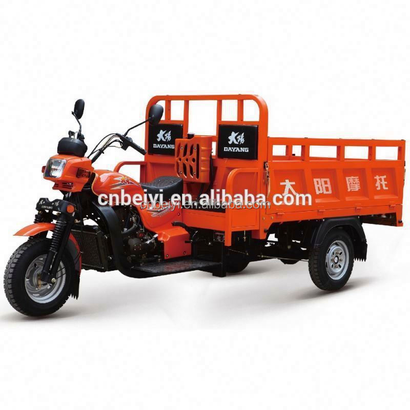 Chongqing cargo use three wheel motorcycle 250cc tricycle 4x2 dump truck hot sell in 2014