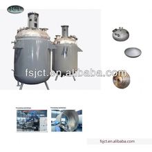 resin for denim washing making machine