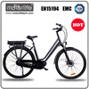 Fashionable city electric bicycle , 36v 250w electric chopper bike, 25 kg light weight e-bike manufacture from China