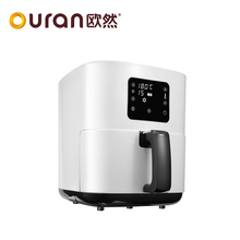 New arrival 2.5L/3.5L 1400W digital healthy deep fat air large fryer