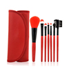cosmetic makeup brush set 7pcs professional makeup brush kit