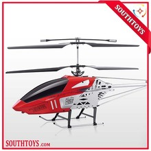 BR6508 - 130cm lengh rc helicopter with camera