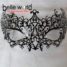 Hot Sale Vintage Custom Metal Party Masquerade Prom Masks