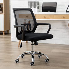 office furniture mesh plastic mid low back executive swivel life office chair for home 200kg