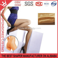 50D Ultra Thin Compression Tube Pantyhose Sexy Sheer Japanese Pantyhose Seamless