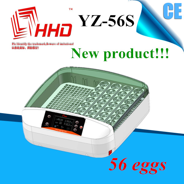 China HHD YZ-56S high quality incubator in ethiopia hot sale