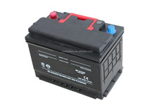 Maintenance Free Car Battery MF DIN5753912V Largestar