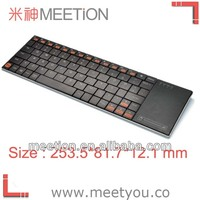 mini wireless keyboard with touchpad for panasonic smart tv viera