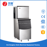 CE EMC BY-2200F commercial ice cube making machine