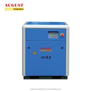 SFD5.5 5.5KW/7.5HP AUGUST bottom price screw air compressor for sandblasting