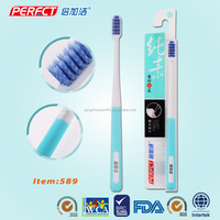 Binchotan charcoal tooth brush home toothbrush manufacture