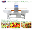 Metal Detector for Food Industry/Metal Detector Food/Food Metal Detector