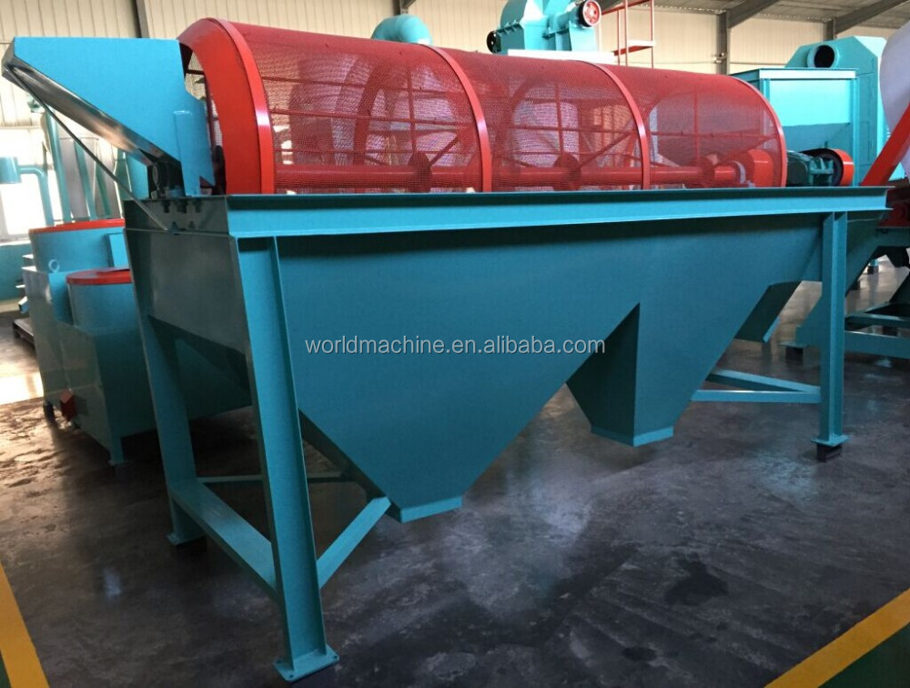 Two Grades Drum Sieve For Fertilizer Pellet