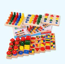 2018 New High Quality Wood 12 Set Montessori Wooden Early Educational Toys for Kids Toys kindergarten Toys Teaching aids