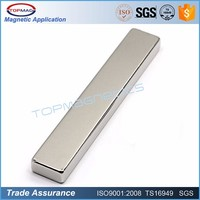 High Quality Customized Strong Power Bar Stainless Steel Magnetic knife Magnet Holder