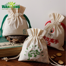 Natural fabric free samples wholesale prices recyclable popular drawstring muslin cotton rice bags