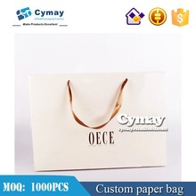 Luxury packaging bag paper cloth bag for suit
