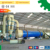 5 ton per hour industrial wood pellet mill plans complete pelleting system biomass pelletizing plant