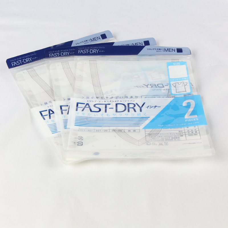 Wholesale plastic zip lock polybag for garment