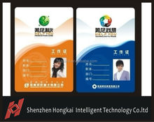 PVC RFID University Campus Card with ID Photo