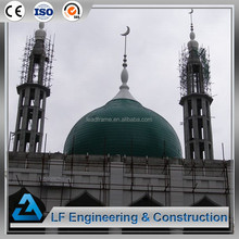 prefabricated steel frame structure mosque dome