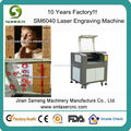china factory acrylic laser cutting machines price
